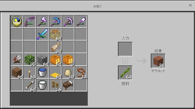 f:id:morifumikirikita319:20200207004547j:image