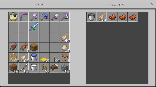 f:id:morifumikirikita319:20200207220101j:image