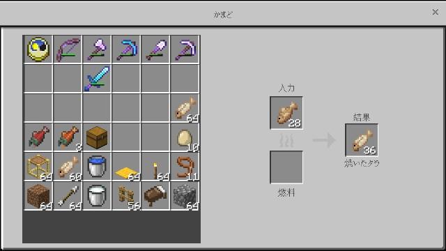 f:id:morifumikirikita319:20200207220252j:image