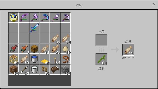 f:id:morifumikirikita319:20200207225859j:image