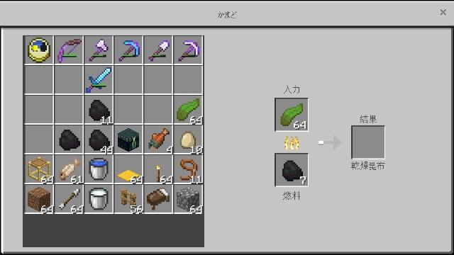 f:id:morifumikirikita319:20200208044452j:image