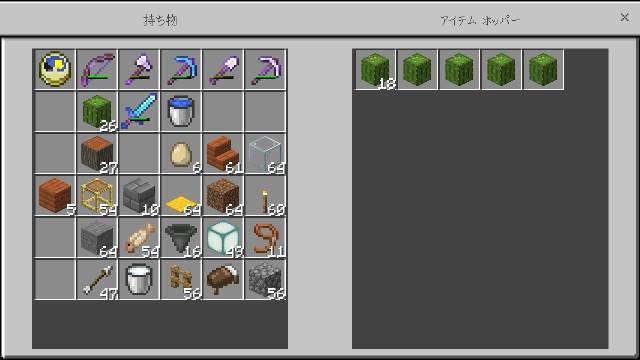 f:id:morifumikirikita319:20200209192800j:image