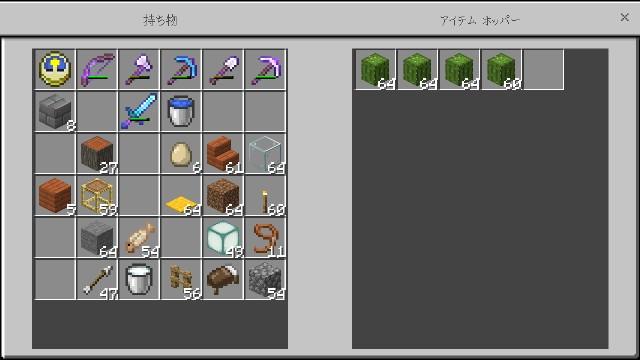 f:id:morifumikirikita319:20200209194411j:image