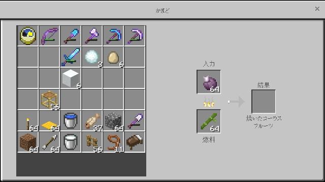 f:id:morifumikirikita319:20200212094911j:image