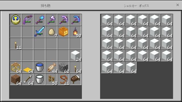 f:id:morifumikirikita319:20200212135757j:image
