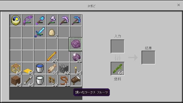 f:id:morifumikirikita319:20200212142411j:image