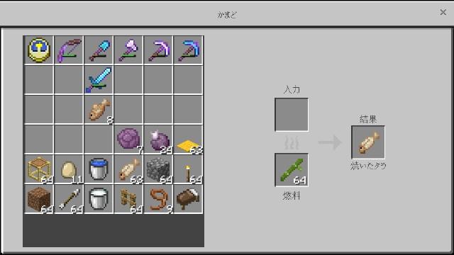 f:id:morifumikirikita319:20200212212009j:image