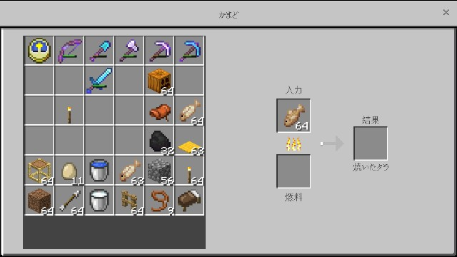 f:id:morifumikirikita319:20200212214316j:image
