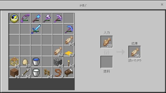 f:id:morifumikirikita319:20200212214407j:image