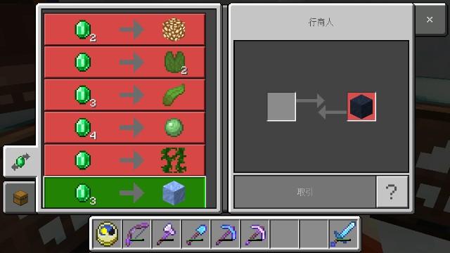 f:id:morifumikirikita319:20200229131508j:image