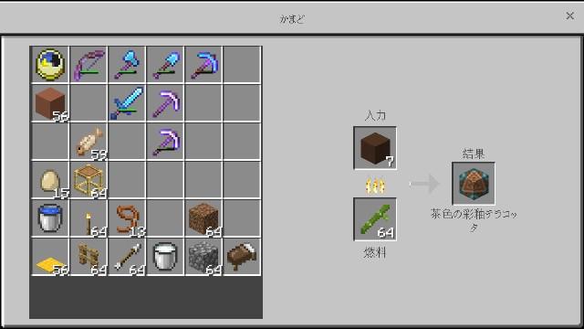 f:id:morifumikirikita319:20200303193701j:image