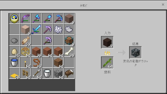 f:id:morifumikirikita319:20200303193915j:image