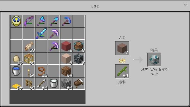 f:id:morifumikirikita319:20200303193945j:image