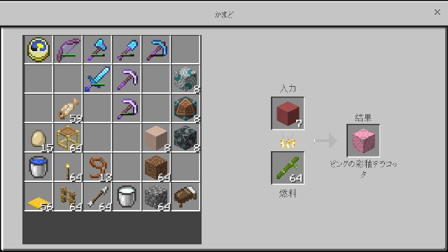 f:id:morifumikirikita319:20200303194015j:image