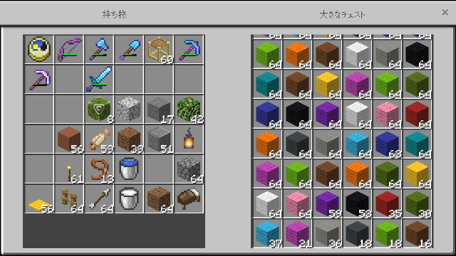 f:id:morifumikirikita319:20200305173748j:image