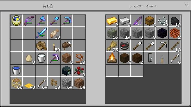 f:id:morifumikirikita319:20200309182315j:image