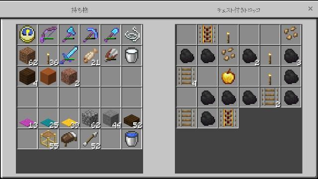 f:id:morifumikirikita319:20200320141850j:image