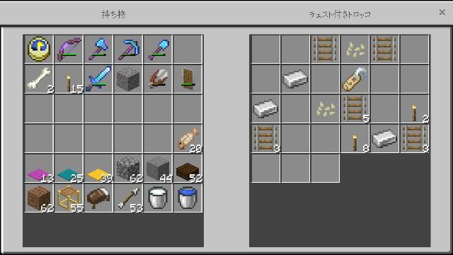 f:id:morifumikirikita319:20200320142343j:image
