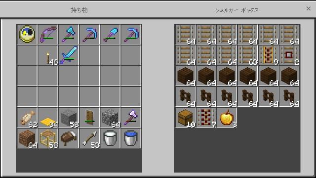 f:id:morifumikirikita319:20200320205026j:image