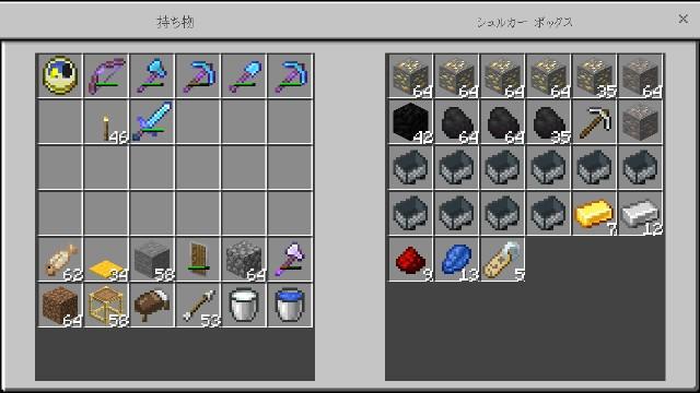 f:id:morifumikirikita319:20200320205045j:image