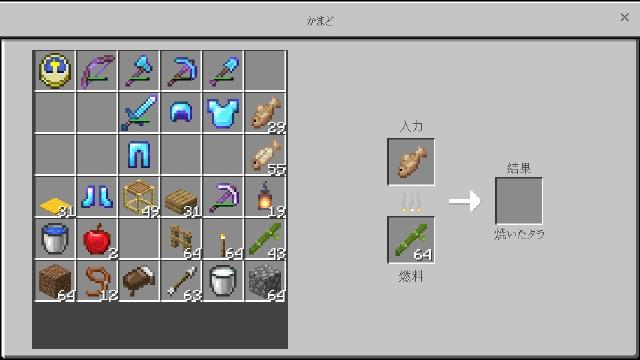 f:id:morifumikirikita319:20200325220413j:image