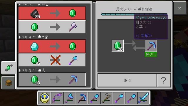 f:id:morifumikirikita319:20200330041614j:image