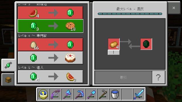f:id:morifumikirikita319:20200330231225j:image