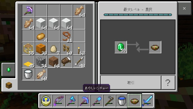 f:id:morifumikirikita319:20200330231619j:image