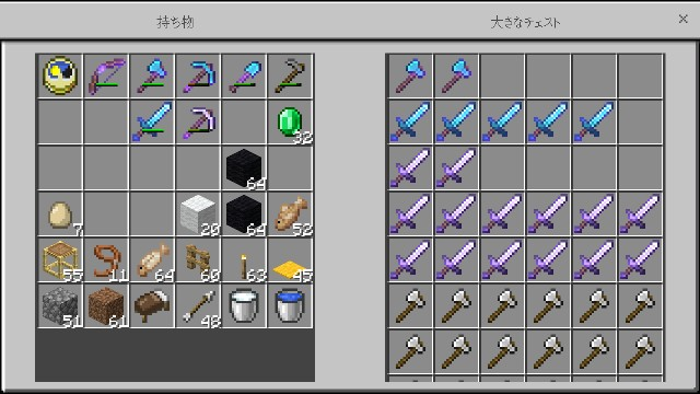 f:id:morifumikirikita319:20200330232802j:image
