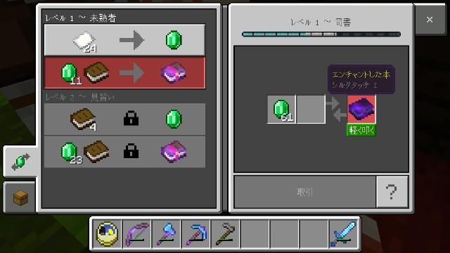 f:id:morifumikirikita319:20200331101708j:image