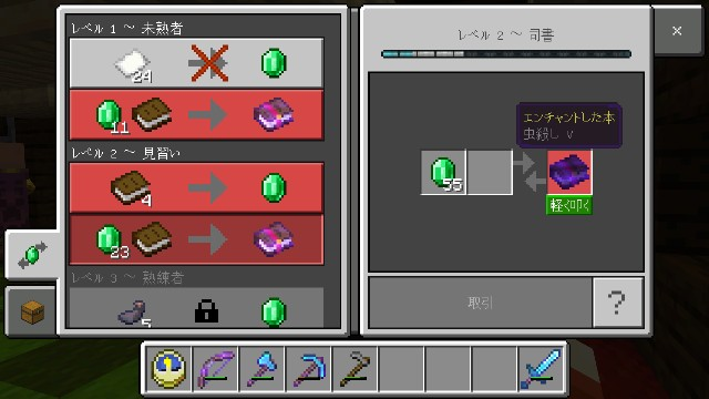 f:id:morifumikirikita319:20200331110708j:image