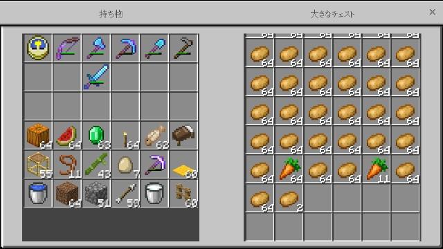 f:id:morifumikirikita319:20200331230506j:image