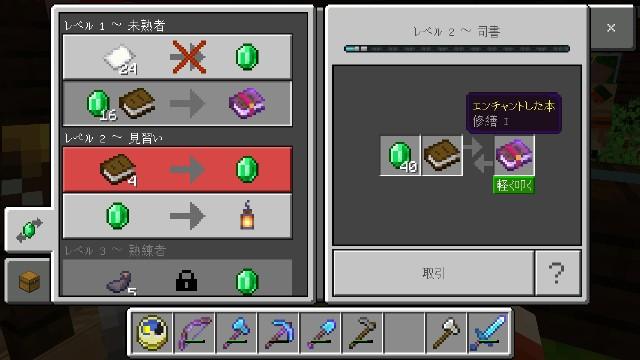 f:id:morifumikirikita319:20200401000415j:image