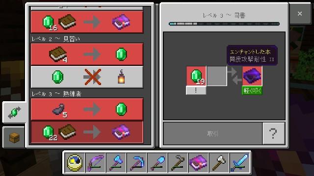 f:id:morifumikirikita319:20200401000459j:image