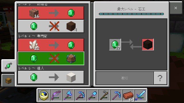 f:id:morifumikirikita319:20200401075356j:image