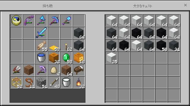 f:id:morifumikirikita319:20200402110209j:image