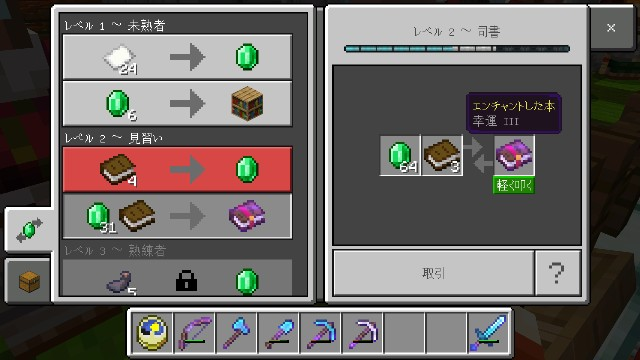 f:id:morifumikirikita319:20200405230731j:image