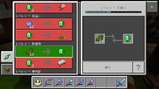 f:id:morifumikirikita319:20200405233309j:image