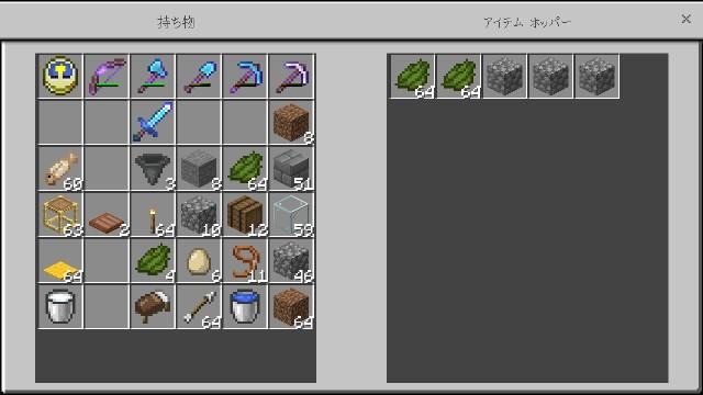 f:id:morifumikirikita319:20200406124521j:image