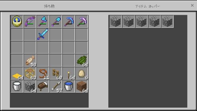 f:id:morifumikirikita319:20200406154342j:image