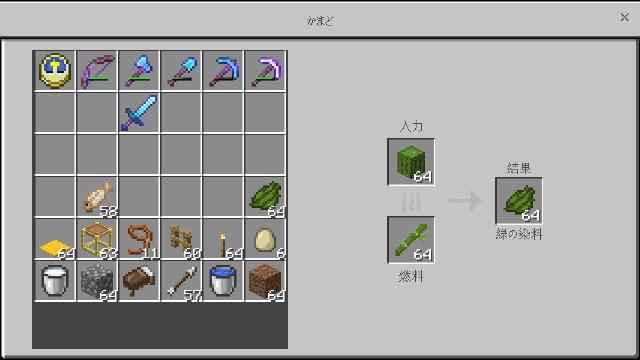 f:id:morifumikirikita319:20200406154445j:image