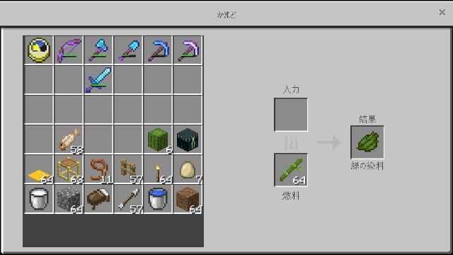 f:id:morifumikirikita319:20200406190009j:image