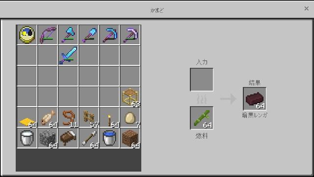 f:id:morifumikirikita319:20200406233055j:image