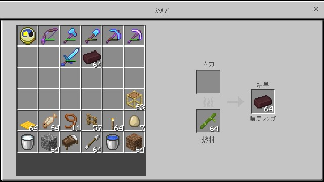 f:id:morifumikirikita319:20200406233402j:image