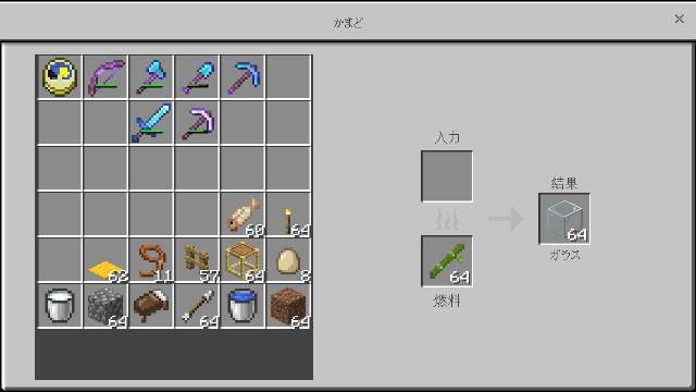 f:id:morifumikirikita319:20200407031938j:image