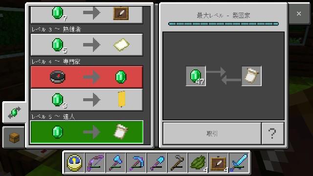 f:id:morifumikirikita319:20200416150432j:image