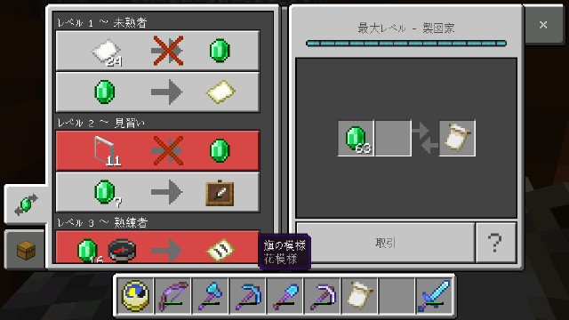 f:id:morifumikirikita319:20200421144801j:image