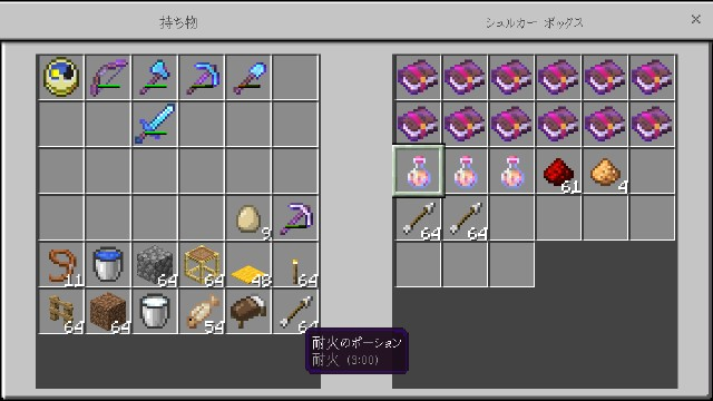 f:id:morifumikirikita319:20200422143205j:image