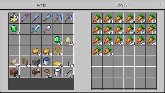 f:id:morifumikirikita319:20200602175824j:image
