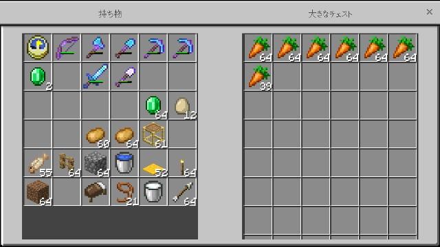 f:id:morifumikirikita319:20200602175834j:image